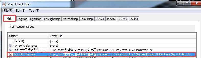 unity-MMD制作- 醉无言- CSDN博客